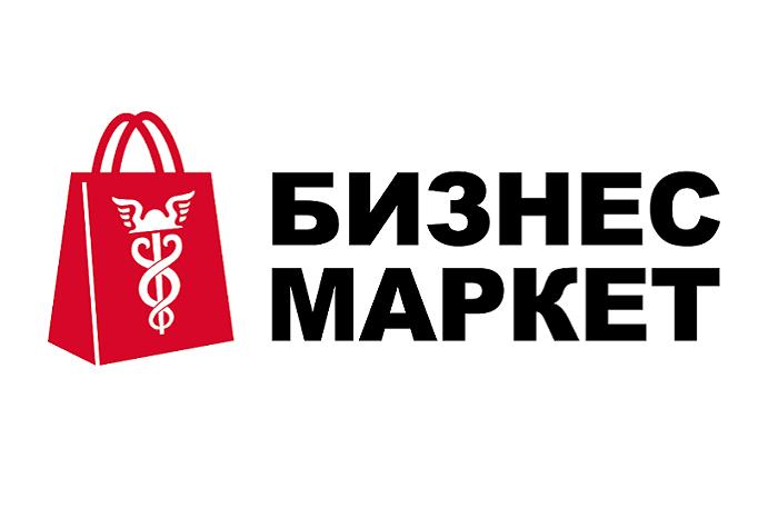 Міжнародний майданчик «Бізнес-маркет»