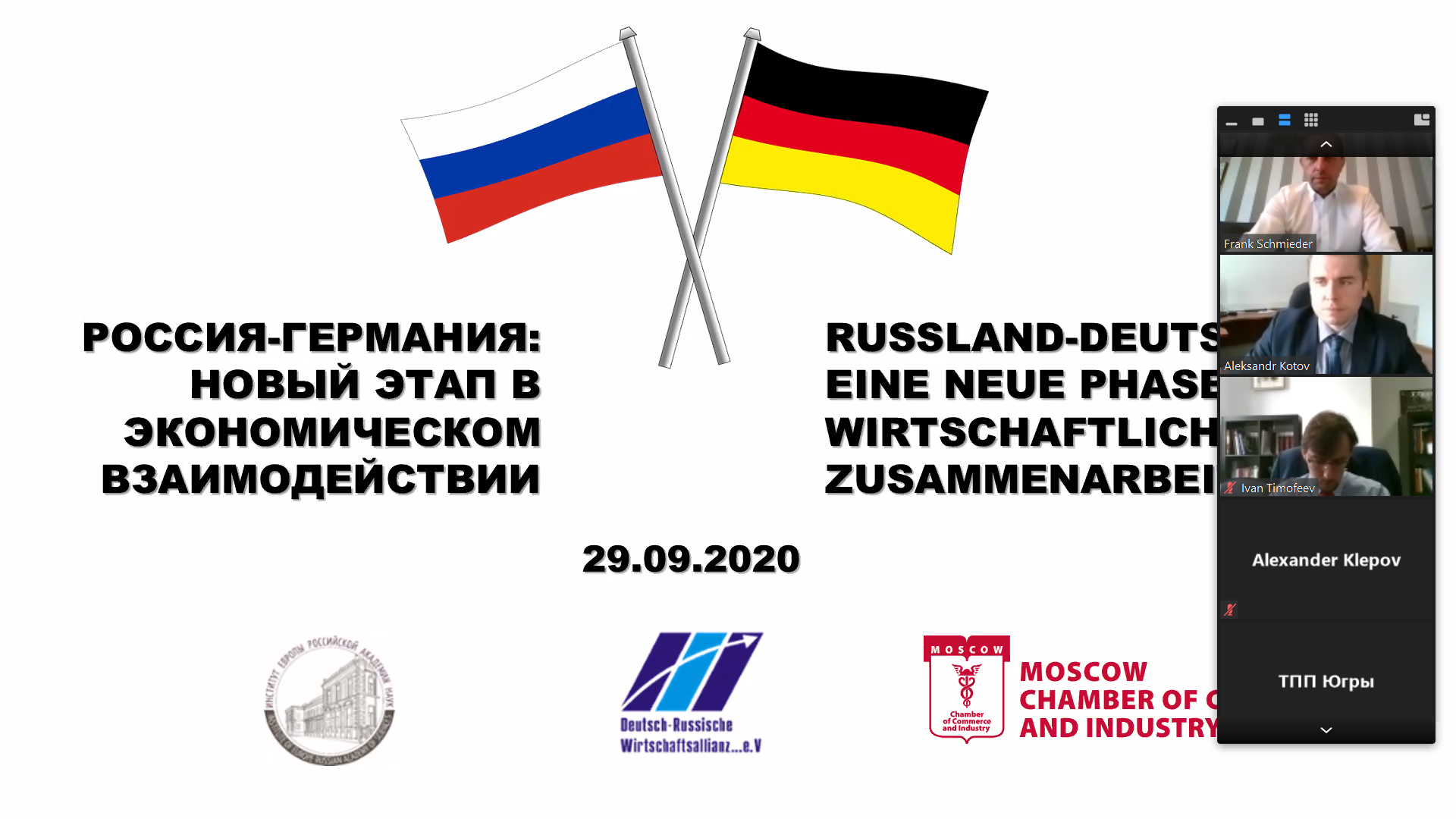 Businesswise, the alliance between Russia and Germany is expedient and profitable