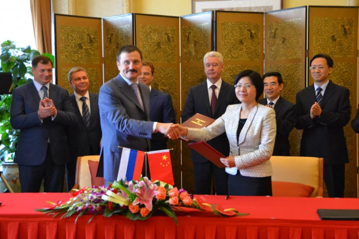 MCCI signed a cooperation agreement in Beijing