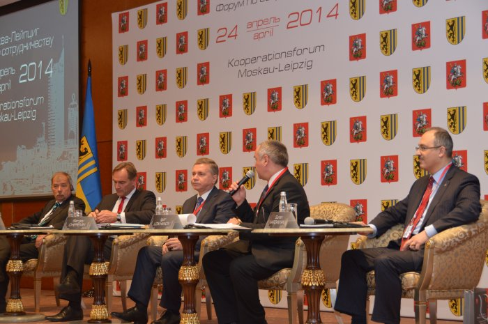 Forum on trade and economic cooperation between Moscow and Leipzig was held in Moscow