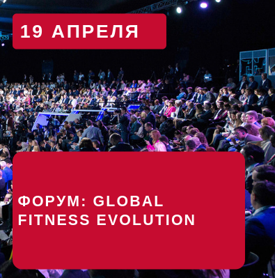 Global Fitness Evolution