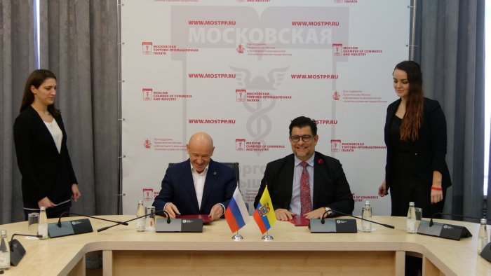 The MCCI will expand cooperation with Ecuadorian businessmen