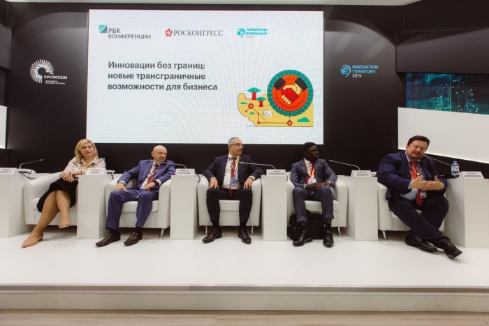 The CCI leadership takes part in the Russia-Africa Forum