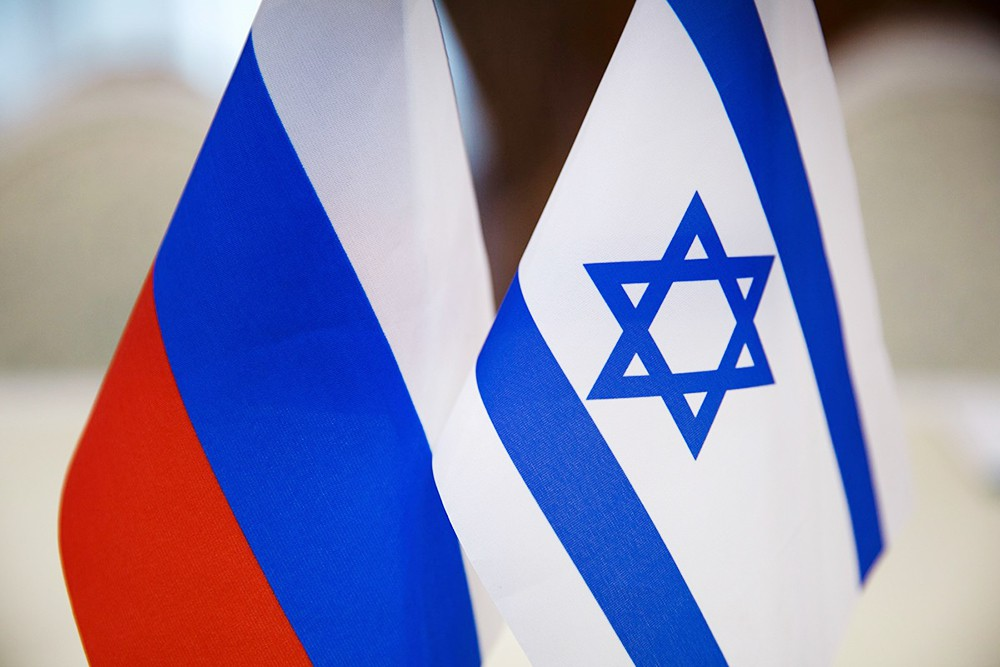 Israeli entrepreneurs were presented with Moscow's investments' opportunities